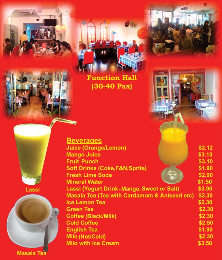 Khanage Indian Restaurant